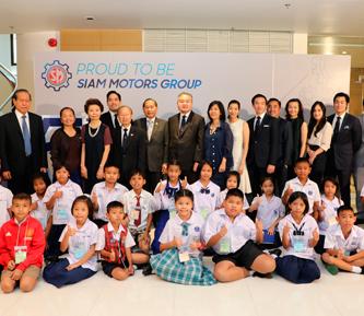 65 ปี  Proud to be Siam Motors Group