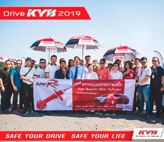 ภาพบรรยากาศงาน Test Drive KYB 2019 เปิดตัว Super Red